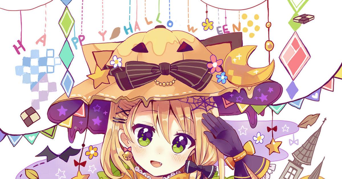 Halloween 2015!