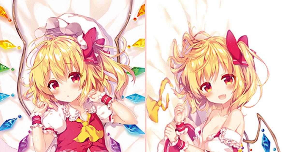 Sleeping next to you ♡ Dakimakura Cover Drawings