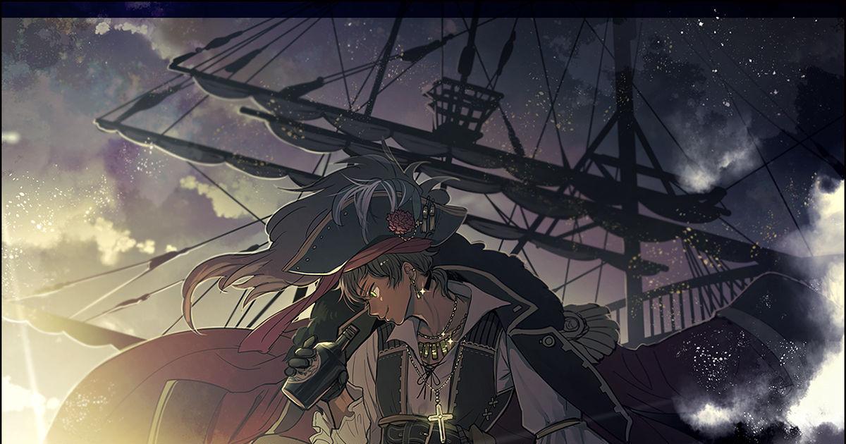 Ruling the Seven Seas! Pirates