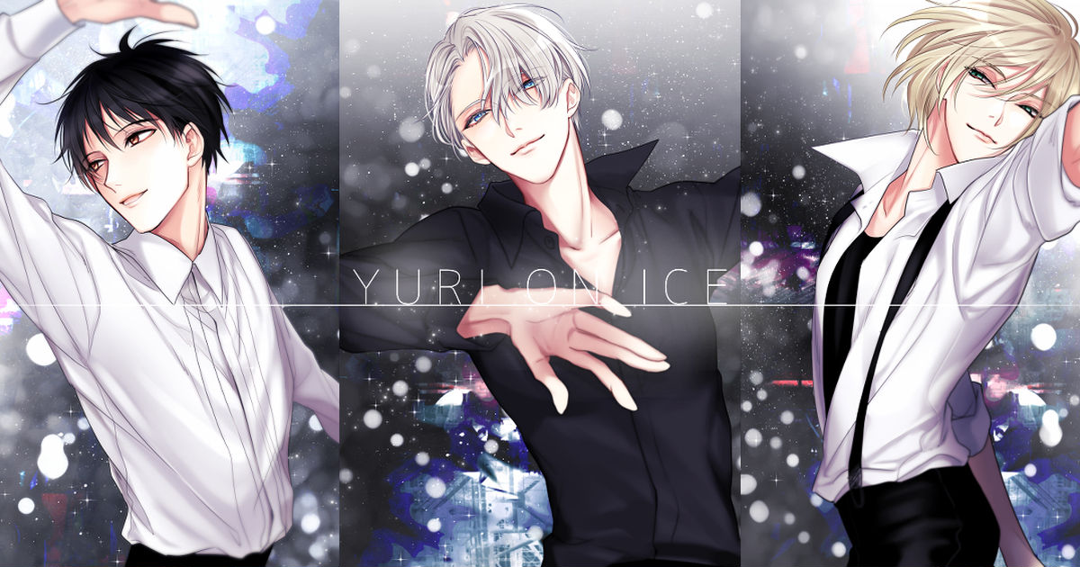 Yuri On Ice, A War Waged Between Princes of Ice!