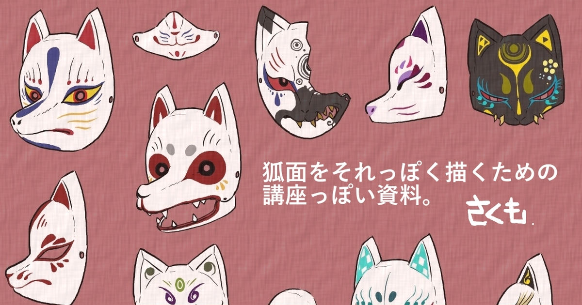 20 Japanese-style motifs tutorials! Immerse yourself in a world of umbrellas, katana, and fox masks!