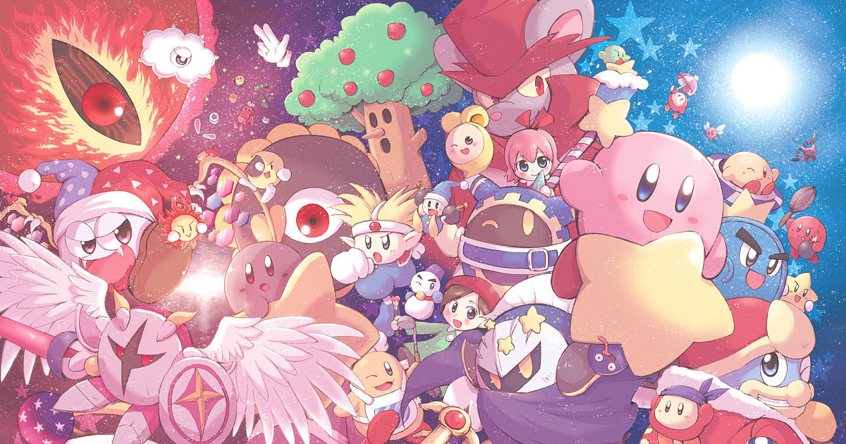 Kirby's Dream Land, Congratulations on the 25th Anniversary!