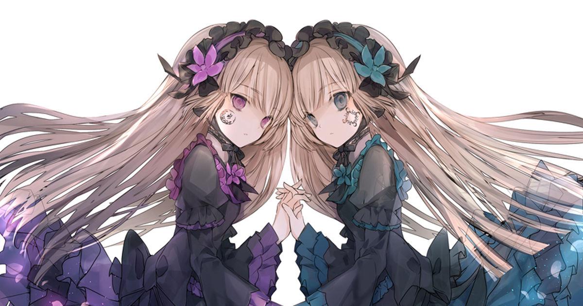 I know you more than myself! Twins