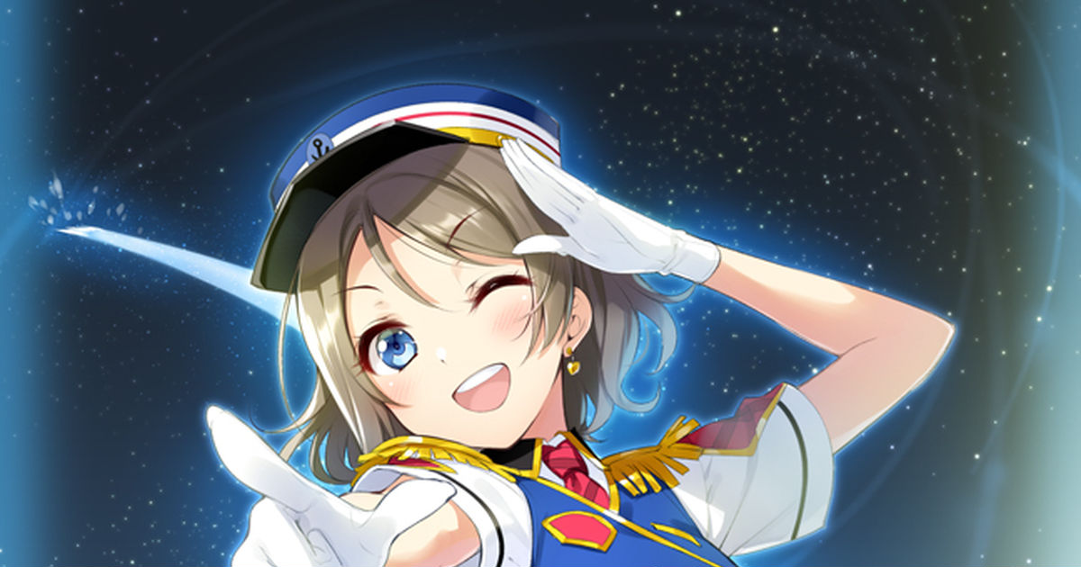 An enticing blink ☆ Wink!
