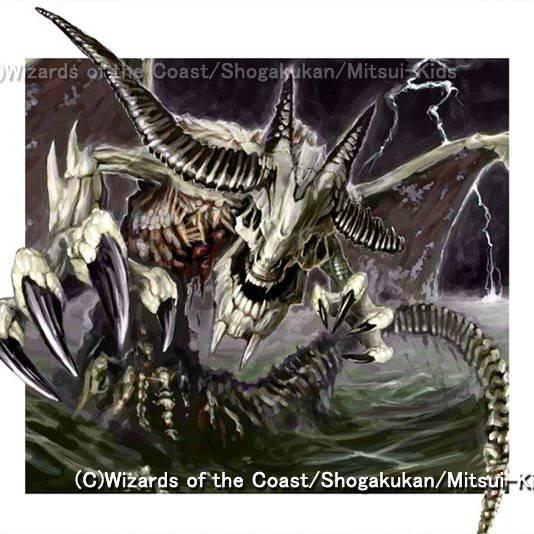 ゾンビ ドラゴン