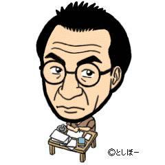 坂口安吾 さかぐちあんご とは ピクシブ百科事典