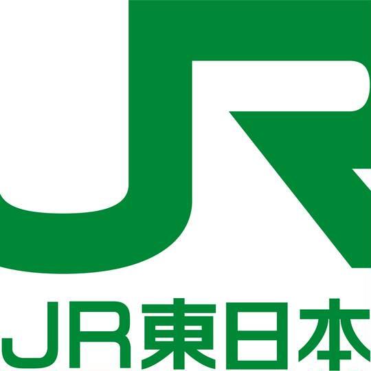 JR東日本 (じぇいあーるひがしにほん)とは【ピクシブ百科事典】