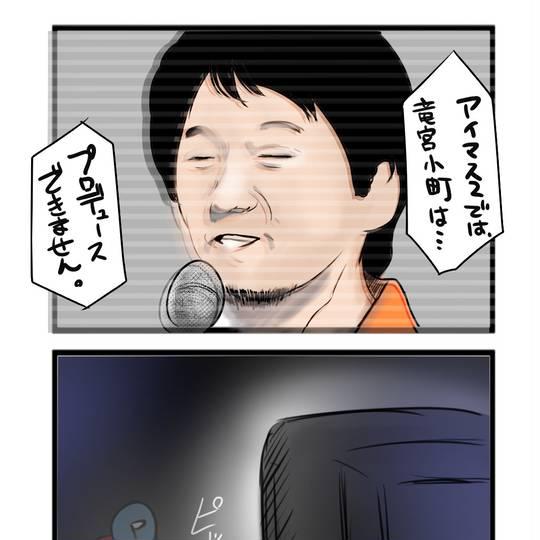 声優 交代 アイマス