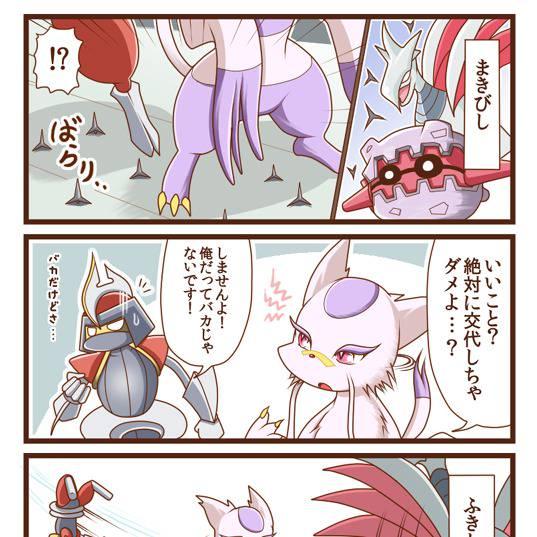 フェアリー 弱点 ポケモン