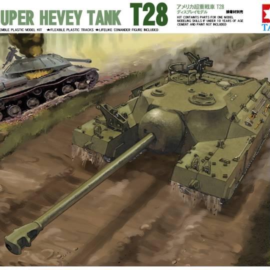 T28重戦車 (てぃにじゅうはちじゅうせんしゃ)とは【ピクシブ百科事典】