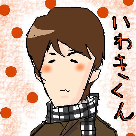 あたしンち 梶井