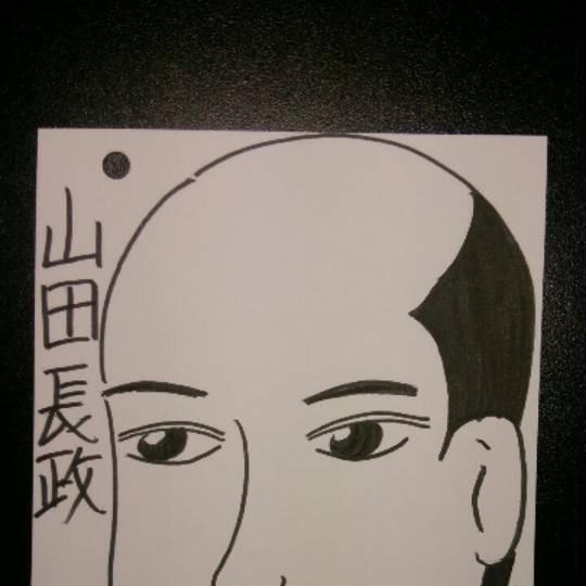 山田 長政