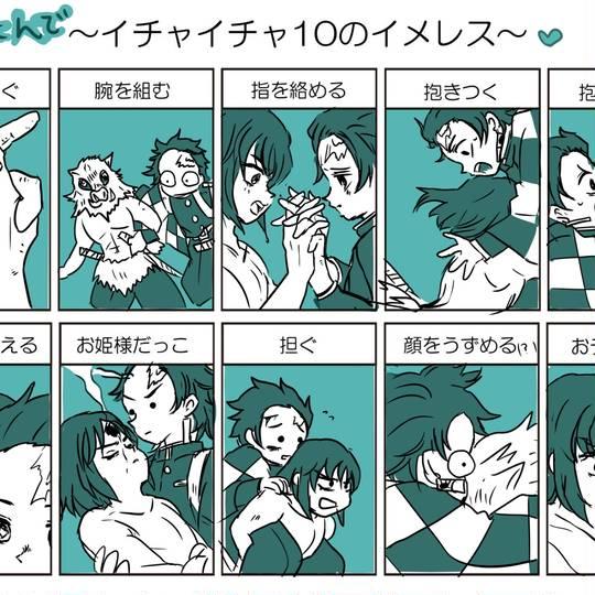 治郎 炭 bl 受け 漫画 もしも炭治郎が、日の呼吸の適性が最適最強だったら その10│shiryuブログ