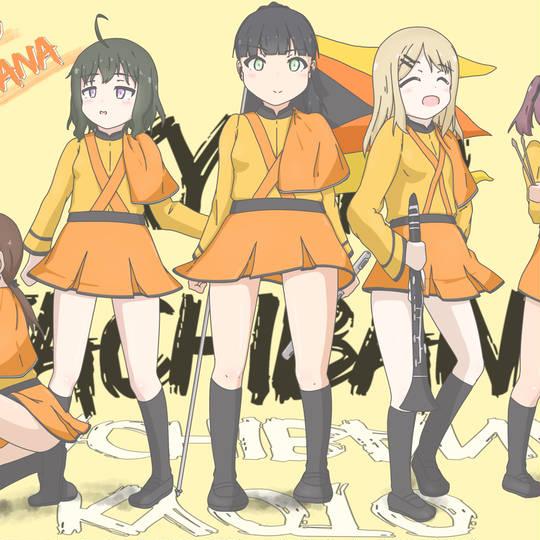 オレンジの悪魔