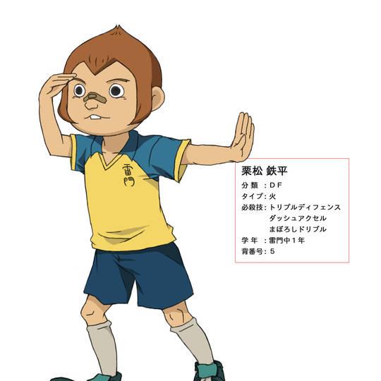 キャラクター そうでやんす 人気キャラクターランキング2018結果発表!