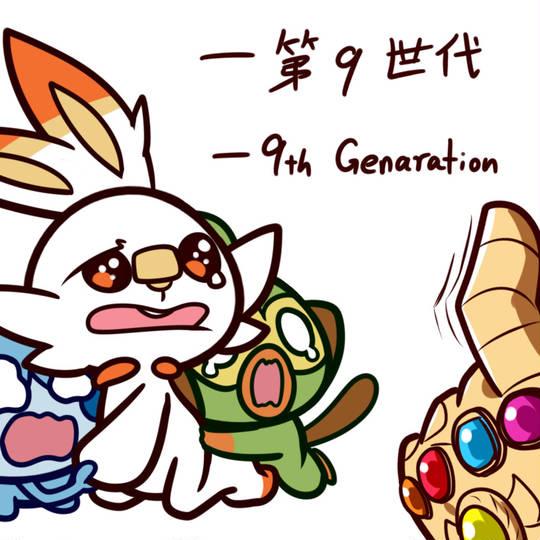 ポケモン剣盾ガルーラ育成論