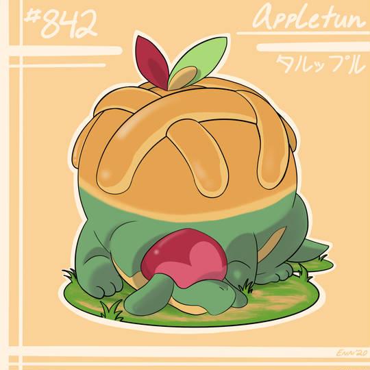 あまい りんご ポケモン