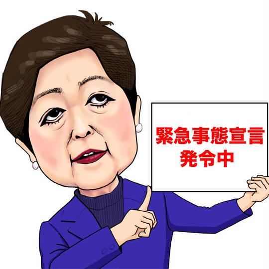 です 密 です 密 2020年の「今年の漢字」は「密」に決定! 「3密」だけじゃないこの漢字が選ばれた理由に納得
