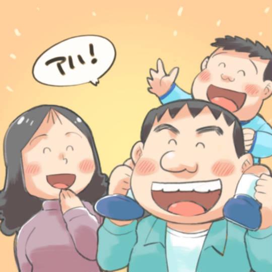 ぱぱ れん ちゃん 連ちゃんパパ (れんちゃんぱぱ)とは【ピクシブ百科事典】