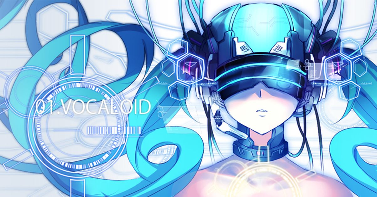 Blindfolded from the World
