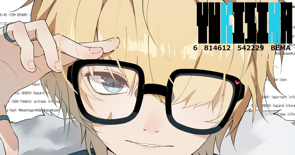 Gorgeous intellect. illustrations of Blonde Boys with Glasses