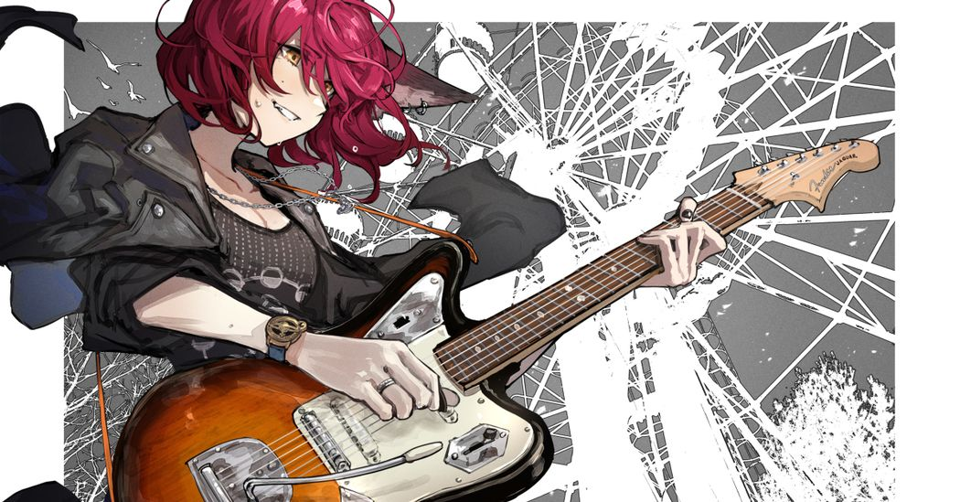Drawings of Girls and Guitars  - Strum Out Your Emotions!