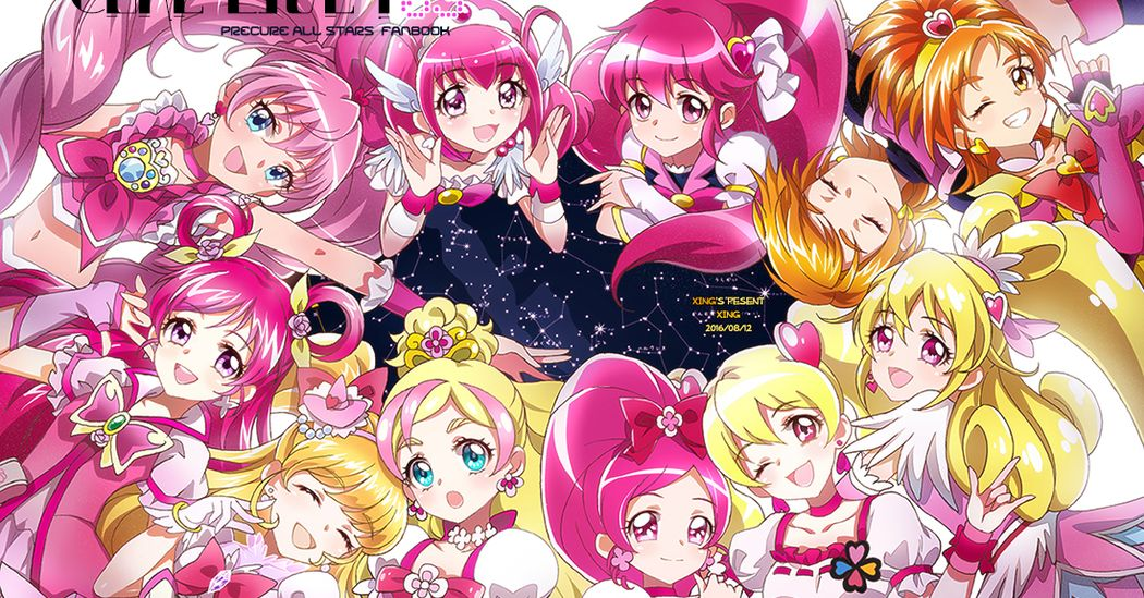 Perfectly gorgeous♡  Illustrations of Pink Heroines