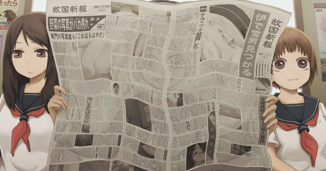 What's today's news? Illustrations of Newspapers