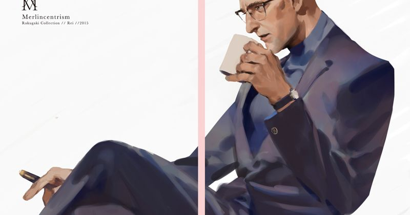 Blinded by the beauty of his masculinity. Illustrations of Handsome Older Men