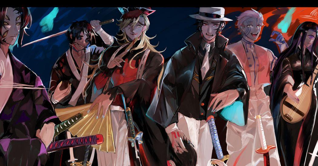 "Fan Art of the Twelve Demon Moons from ""Kimetsu no Yaiba"" - The Strongest Demons."