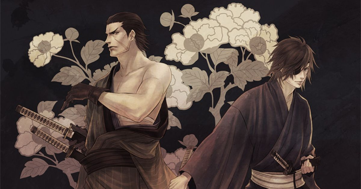 Drawings of Master and Servant Bonds - I'm devoted to you.