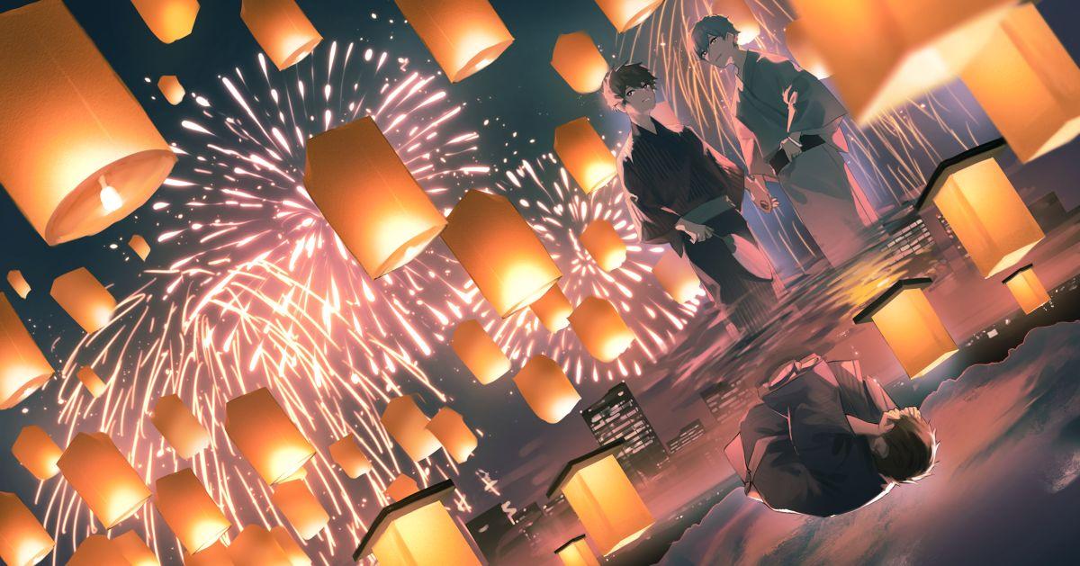 Drawing of Floating Lanterns - Soft Flickering Light