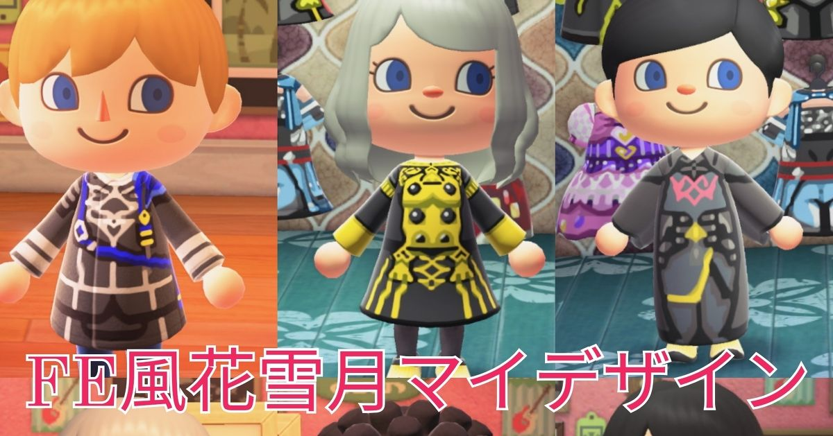 User-made designs on Animal Crossing - Let's customize ^_^