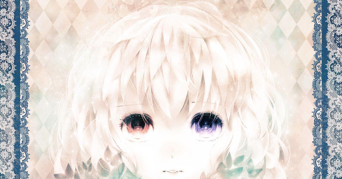 Odd-eye, Pupil with a Jewel-like Sparkle