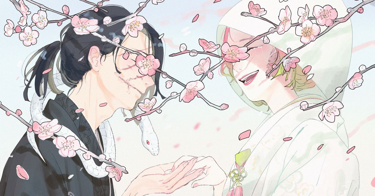 Drawings of Marriage Ceremonies - Congrats to the Happy Couple!